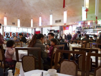 Gold Leaf Burwood East - Chinese cuisine - image 6 of 10.