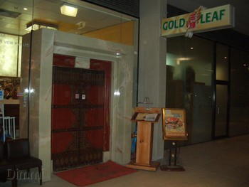 Gold Leaf Harbor Town Docklands - Cantonese cuisine - image 3 of 6.