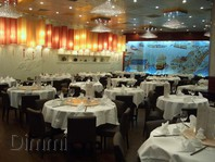 Gold Leaf Restaurant, Docklands