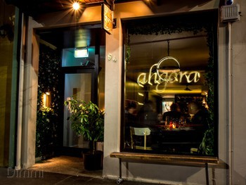 Ahgora Glebe - Greek cuisine - image 2 of 16.