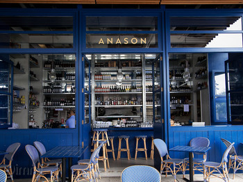 Anason Sydney - Turkish  cuisine - image 5 of 10.