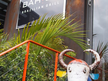 Bah-BQ Brazilian Grill Crows Nest - Brazilian cuisine - image 7 of 10.