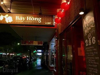 Bay Hong Surry Hills - Modern Asian cuisine - image 7 of 21.