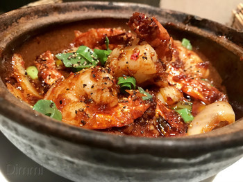 Bay Hong Surry Hills - Modern Asian cuisine - image 16 of 21.