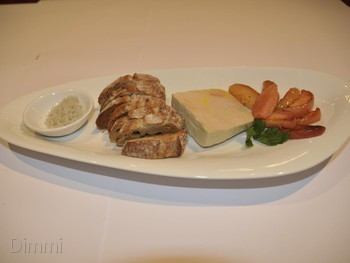 Bergerac Restaurant Melbourne - French cuisine - image 8 of 22.