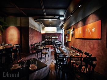 Billy Kwong Potts Point - Chinese cuisine - image 1 of 12.