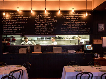 Bistro Gitan South Yarra - French cuisine - image 5 of 11.