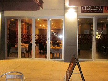 Chalisa Indian Restaurant Greenway - Indian cuisine - image 2 of 6.