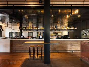 Coppersmith South Melbourne - Modern Australian cuisine - image 1 of 7.