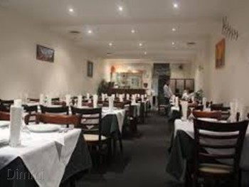 Darshan Indian Restaurant Gladesville - Indian cuisine - image 2 of 4.