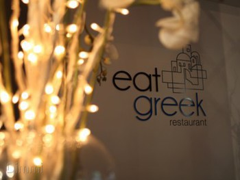 Eat Greek Restaurant East Fremantle - Greek cuisine - image 2 of 8.