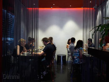 Gingerboy Melbourne - Asian  cuisine - image 13 of 14.