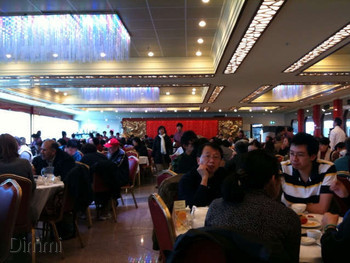 Gold Leaf Springvale - Chinese cuisine - image 2 of 6.