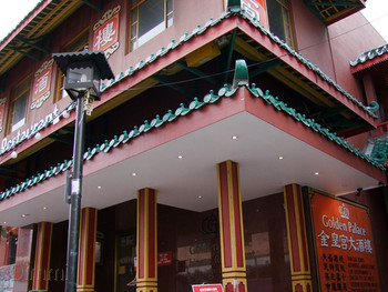 Golden Palace Chinese Restaurant Fortitude Valley - Asian  cuisine - image 3 of 8.
