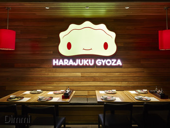 Harajuku Gyoza - Potts Point Potts Point - Japanese cuisine - image 3 of 6.