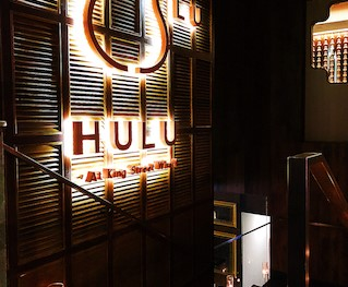 Hulu At King Street Wharf Sydney - Chinese cuisine - image 4 of 34.