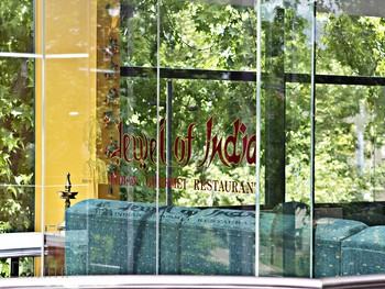 Jewel of India Griffith - Asian  cuisine - image 6 of 7.