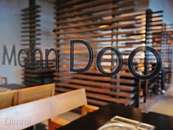 Mahn Doo Melbourne - Korean cuisine - image 4 of 5.