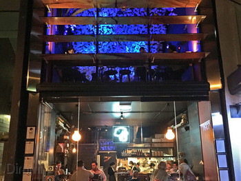 Mamasan Surry Hills - Japanese cuisine - image 2 of 18.