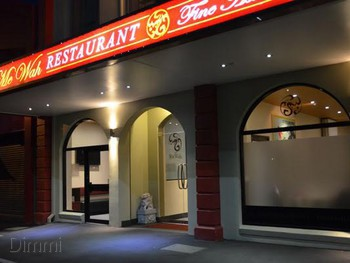 Me Wah Launceston - Chinese cuisine - image 5 of 6.