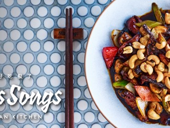 Miss Songs Townsville - Asian  cuisine - image 1 of 12.