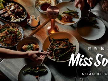 Miss Songs Townsville - Asian  cuisine - image 10 of 12.