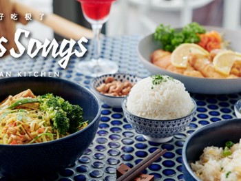 Miss Songs Townsville - Asian  cuisine - image 12 of 12.