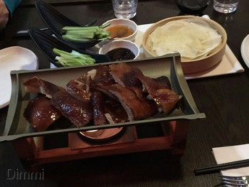 Mouthful Duck Ellenbrook - Asian  cuisine - image 13 of 17.