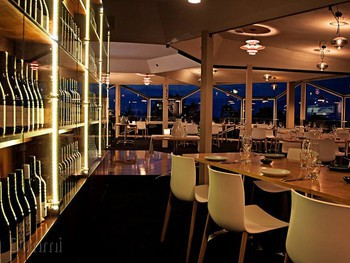 Onred Red Hill - Modern Australian cuisine - image 3 of 9.