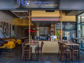 Peng You China Kitchen Bar Newstead - Chinese cuisine - image 4 of 4.