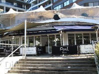 Port Bar Restaurant, Parramatta