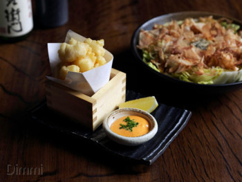 Saké Flinders Lane Melbourne - Japanese cuisine - image 21 of 28.
