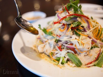 Southern Star Vietnamese Restaurant Perth - Vietnamese cuisine - image 1 of 8.