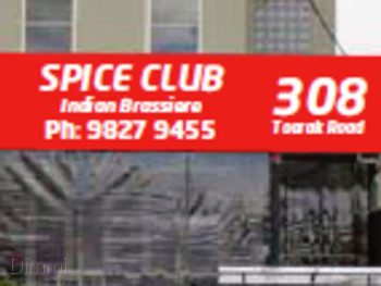 Spice Club South Yarra - Indian cuisine - image 10 of 11.