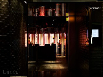 Spice Temple Southbank - Chinese cuisine - image 4 of 11.