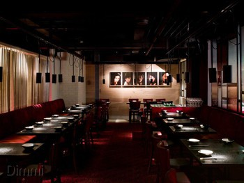 Spice Temple Sydney - Chinese cuisine - image 6 of 8.