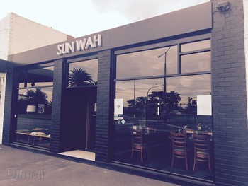 Sun Wah Mordialloc - Chinese cuisine - image 7 of 8.