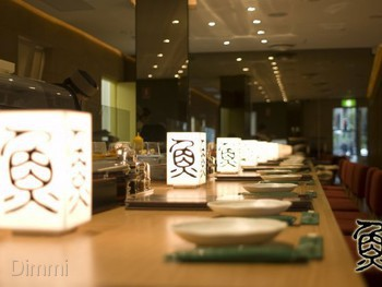 Sushi Tei Sydney - Asian  cuisine - image 5 of 8.