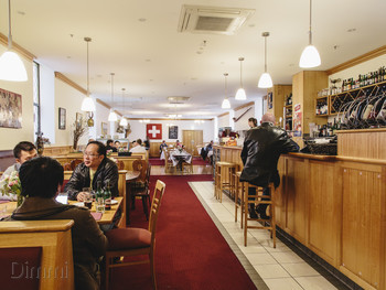 Swiss Club Restaurant Melbourne - Swiss cuisine - image 1 of 4.