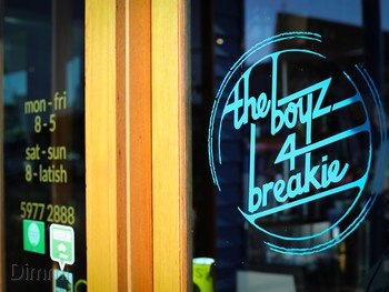 The Boyz 4 Breakie Mornington - Breakfast cuisine - image 2 of 17.