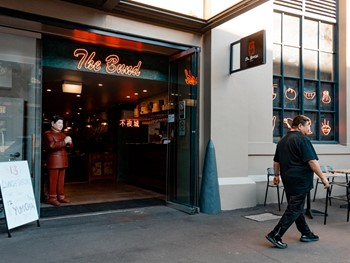 The Bund Dawes Point - Chinese cuisine - image 2 of 10.