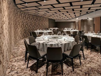 The Century Pyrmont - Chinese cuisine - image 2 of 8.
