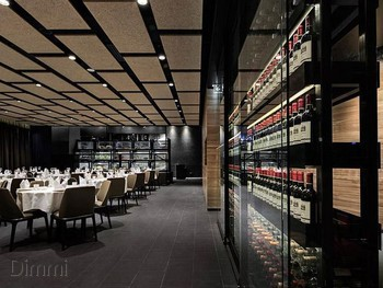The Century Pyrmont - Chinese cuisine - image 4 of 8.