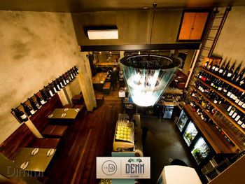 The Denn Restaurant Northcote - Mediterranean cuisine - image 5 of 9.