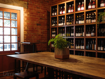 The Recreation Bistro & Bottleshop Fitzroy North - Modern Australian cuisine - image 1 of 6.