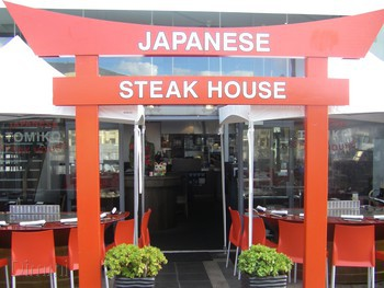 Tomiko Japanese Steak House Glenelg - Japanese cuisine - image 1 of 5.