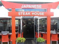 Tomiko Japanese Steak House