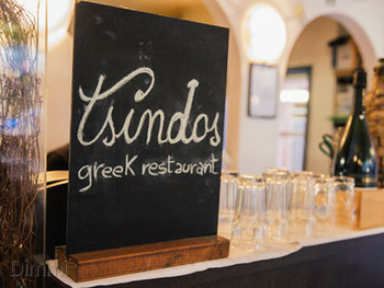 Tsindos Greek Restaurant Melbourne - Greek cuisine - image 5 of 11.