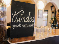 Tsindos Greek Restaurant