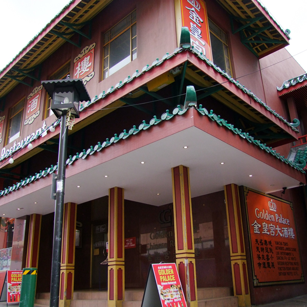 Chinese Restsurant: Golden Palace Chinese Restaurant, Fortitude Valley